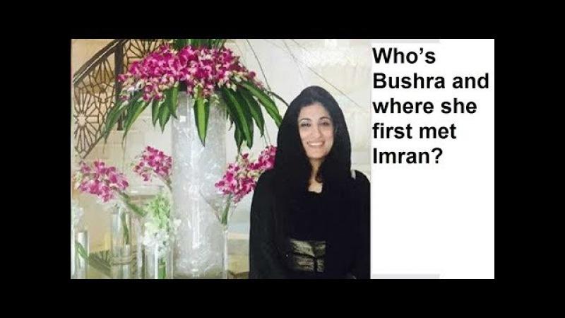 Who's Bushra and where she first met Imran Imran Khan Marries Again Bushra Manika Pictures Viral