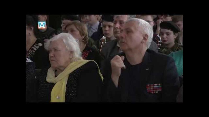 День памяти войнов-интернационалистов