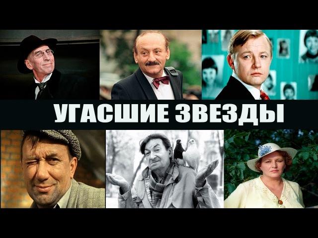 Советская пеннсия...и российское пособие - разные значения.....Даже в СССР мы были собственность римской империи......ни кто из наших кино-звезд этого фильма не знал или не сумел воспользоваться для лечения государственным именным сертификатом