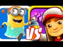 DESPICABLE ME: MINION RUSH VS SUBWAY SURFERS