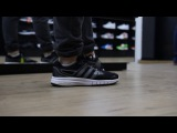 ONFEET Adidas Galactic Elite  sneakers.by