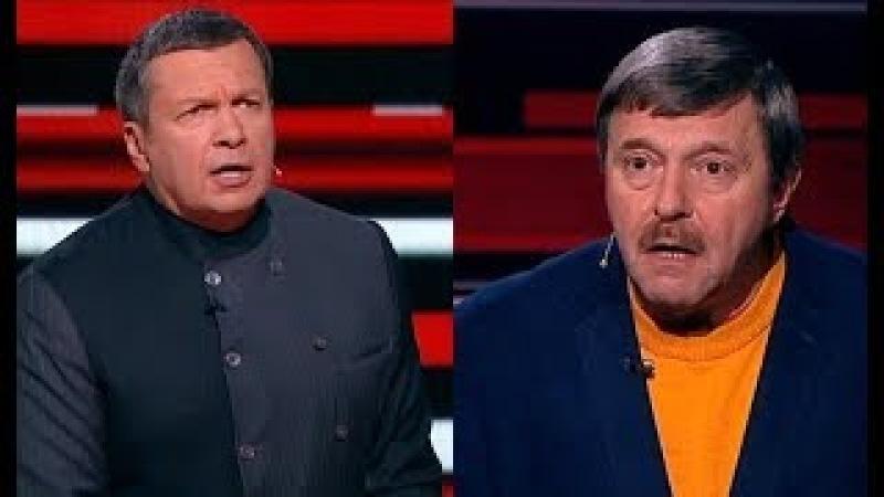 Закрой ПАСТЬ! Владимир Соловьев поставил на место тварь Амнуэля так, что тот стал заикаться!