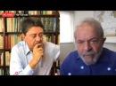 Lula conversa com o Deputado Wadih Damous sobre a atual conjuntura