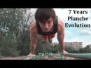 7 Years PLANCHE Evolution (2011 - 2017) - N1K (Ник Анисимов) Motivational Video
