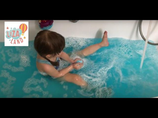 Волшебные бомбочки для ванны: игрушки внутри каждой бомбы. Меняем цвет воды.