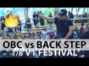 OBC vs Back Step | 1/8 | 3x3 breaking | V1 FESTIVAL | SPB | 09.07.17
