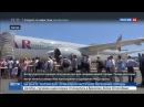 Новости на «Россия 24» • Сезон • Катар упростил порядок выдачи виз для россиян