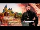Современная Украина и социальная революция Святая правда