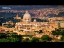 Город наизнанку Древний город Рим