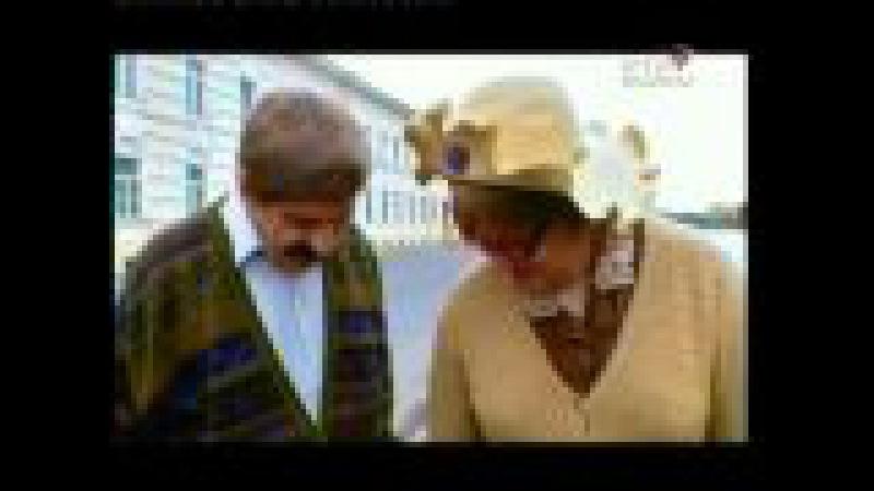 Городок - Мужчины и женщина (Кино)