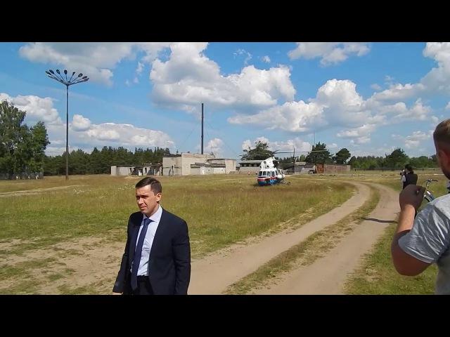 Омутнинский район. Санавиация в Песковке
