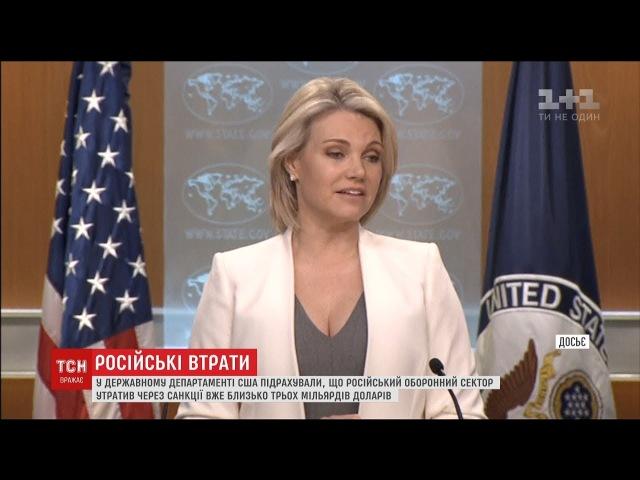 Близько трьох мільярдів доларів втратила Росія через санкції США