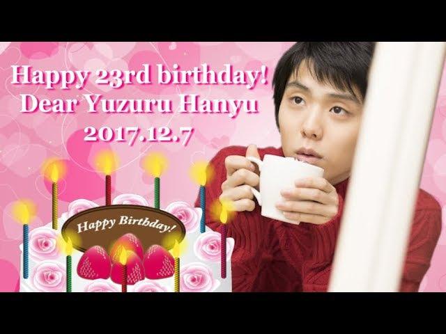 羽生結弦【MAD】23歳おめでとう! yuzuru hanyu ☆Happy 23rd birthday!☆