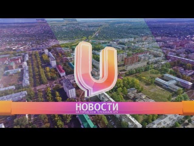 UTV.Новости Нефтекамска. 17.01.2011