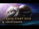 Season Start 2018 Anticipation Login Screen League of Legends