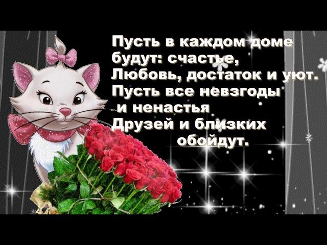 От всей души желаю приятного, теплого, уютного и хорошего вечера