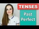 PAST PERFECT Прошедшее совершенное Времена в английском English Spot