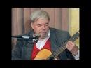 Песня бывалого ополченца ст. и муз. А. Васина-Макарова