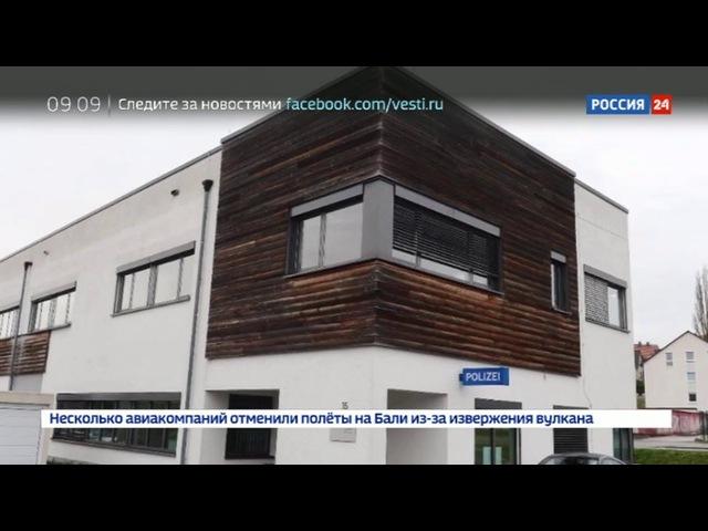 Новости на «Россия 24» • Полицейский участок в Германии эвакуировали из-за конверта с неизвестным содержимым
