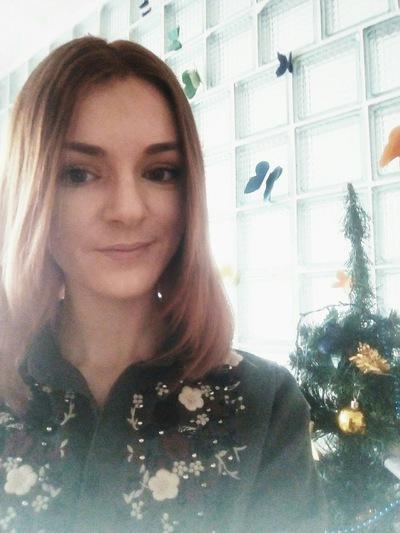 Ксения Коробчук