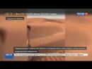 Новости на «Россия 24» • Сезон • Модель, задержанную в Саудовской Аравии за ношение мини-юбки, отпустили