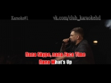 Баста - Папа Whats Up (Караоке HD Клип)