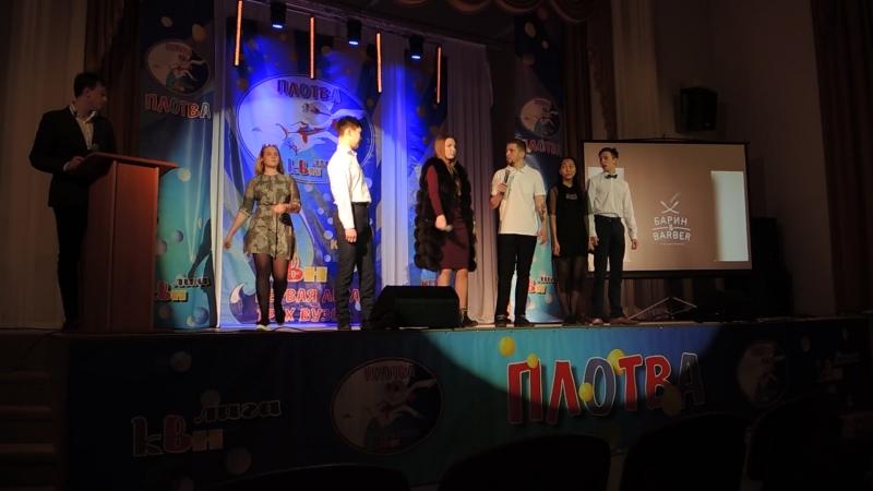 КВН 1/2 сборная ФАПУ КГТУ (лига