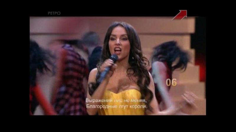 Юлия Зимина - Гадалка (Достояние Республики 2012. Песни Леонида Дербенева)