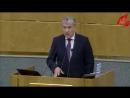 Выступление Грудинин на парламентских в Госдуме НАРОД НЕ БУДЕТ ЖИТЬ ТАМ ГДЕ ЖИТЬ НЕВОЗМОЖНО