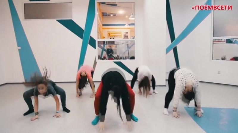 LOne feat. Фидель - Океан (DANCE cover),классный танцевальный кавер,харизма,талант,девчонки отожгли под песню