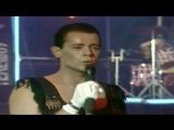 Вадим Казаченко (Фристайл) - Больно Мне, Больно ( 1996 )