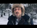 Ёлки новые (2017) - Первый русский трейлер