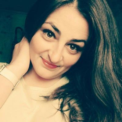Карина Овакимян