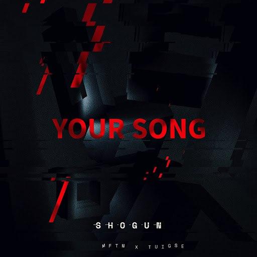Shogun альбом Your Song