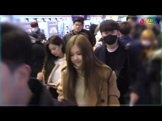 180120 BLACKPINK @ Gimpo airport (Korea) to Japan