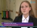 """Сюжет о проекте """"Раздельный сбор в школах"""" на телеканале """"Санкт-Петербург"""""""