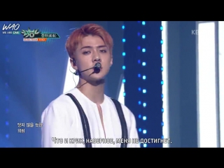 [WAO рус.саб] 170721 EXO - 전야 (The Eve) Comeback Stage на KBS MUSIC BANK