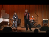 Концерт памяти Евгения Иванова. Валерий Долженко и гр.Шан-Хай.
