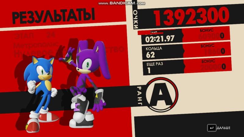 Sonic Forces|Мой Геймплей