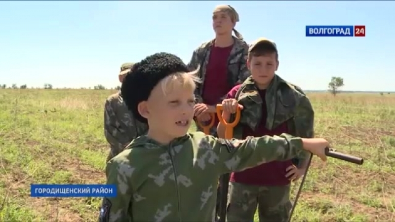 В Городищенском районе открылась Вахта памяти