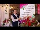 Приятные бонусы на свадебные услуги от команды Юлии смотреть до конца клипа.