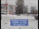 С 23 по 25 февраля ГИБДД проведёт профилактическую операцию Нетрезвый водитель