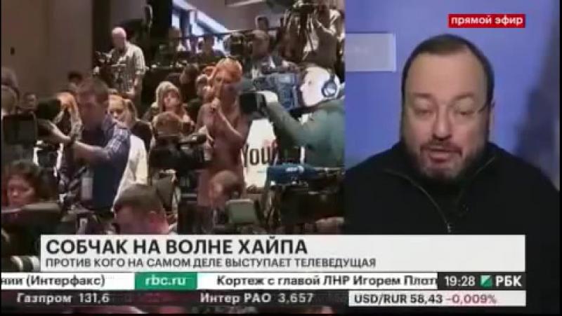СТАНИСЛАВ БЕЛКОВСКИЙ - О ситуации в ЛНР и кампании Собчак
