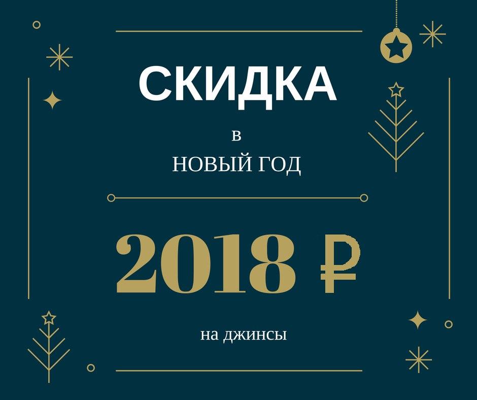 Долгожданная новогодняя ночь 2018 осталась позади, однако праздники все еще продолжаются