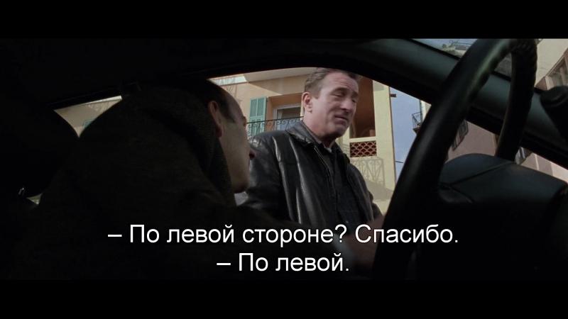 Ронин | Ronin (1998) Eng Rus Sub (1080p HD)
