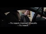 Ронин  Ronin (1998) Eng + Rus Sub (1080p HD)