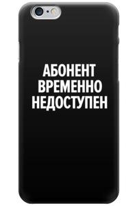 Евгений Смирнов