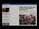 USA_Israel_ Vorbereitung zur Eskalation! Kriegserklärung an den Iran! NATO-Medien