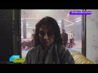 PRO-Новости: Съёмки клипа «На чьей ты стороне?»