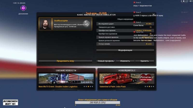 American Truck Simulator RUSSIAN ROCK !